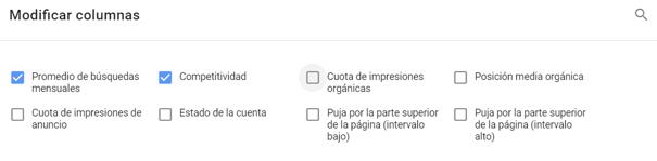 Columnas seleccionables en el buscador de palabras clave de Google Ads